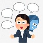 (逮捕)元SKE48の山田樹奈が詐欺容疑!逮捕理由の詐欺の詳細やプロフィール?