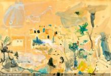 baser-robert-1908-1998-israel-houses-2254465