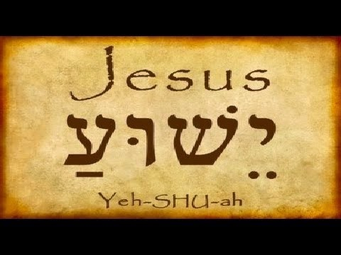 "Where Does Jesus Say ""I Am God"" in the Aramaic Bible?"