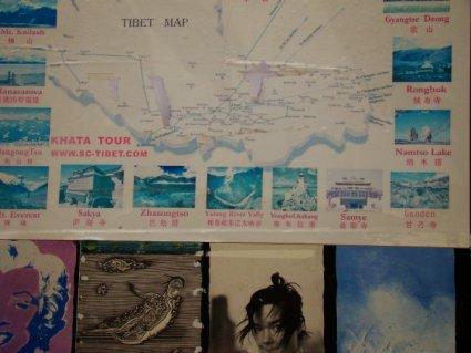Bjork and Tibet