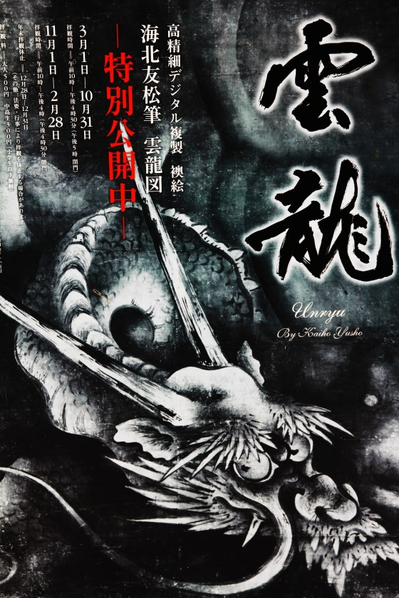 kyogo 029