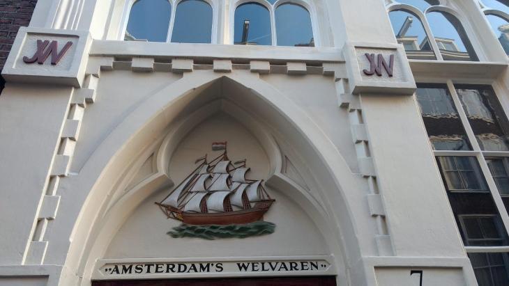 Amsterdam, où s'invente le capitalisme au XVII° siècle