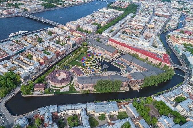 New Holland à Saint-Pétersbourg