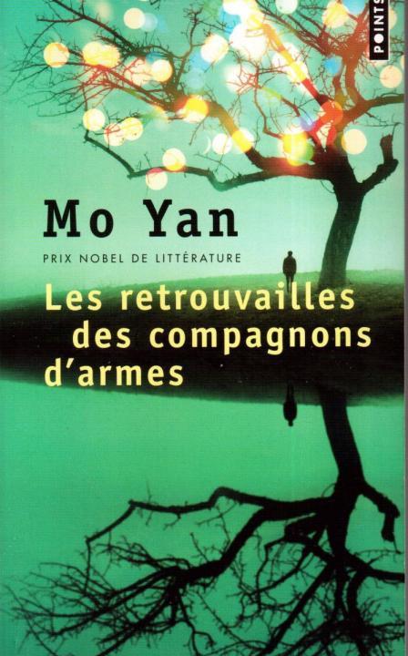 « Les retrouvailles des compagnons d'armes » de MO YAN 2