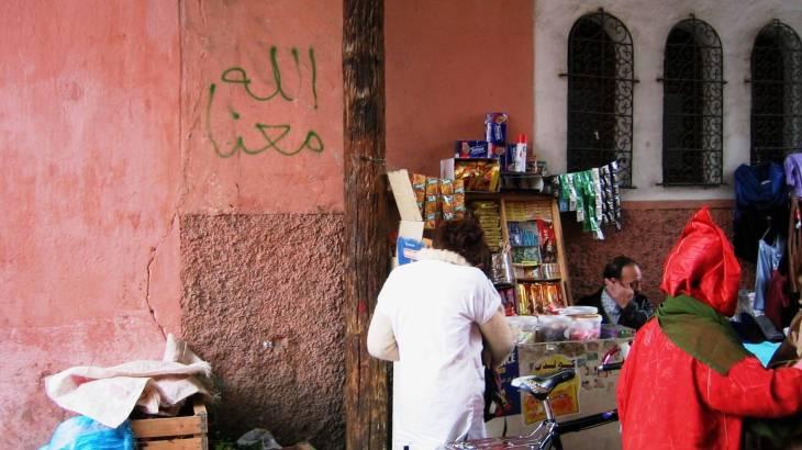 """Faible emprise des barbus sur l'imaginaire des sociétés et communautés de culture musulmane. Sur la photo, on voit un graffiti écrit par des islamistes, disant """"Dieu avec nous"""""""