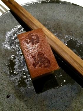 Custard made from Japanese mountain potato