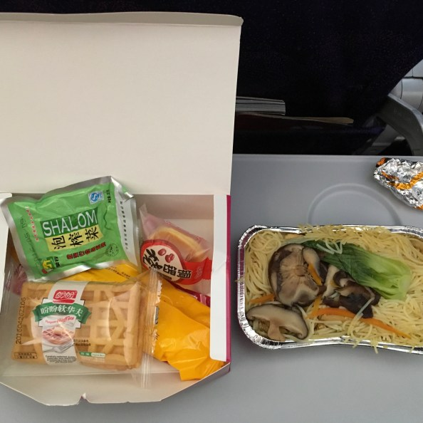 Air China in-flight meal, Chinese airlines in-flight snack, china air travel food, image by Jade Jackson