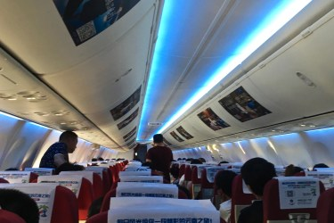 Flying on a Xiamen Airlines, long haul flight, flights to china, image by Jade Jackson