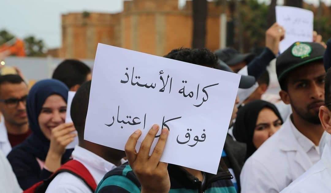 """إضراب وطني للأساتذة """"المتعاقدين"""" يشل عجلة التعليم بالمغرب"""