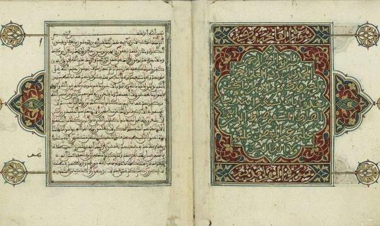 """الايسيسكو : اسرائيل """"تقرصن"""" نسخة مغربية من القرآن عمرهاأكثر من ألف سنة"""