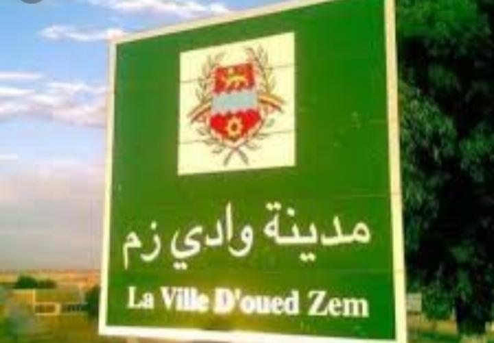 الإسلاميون يُثيرون غضب ساكنة وادي زم ودعواتٌ لتنظيم مسيرة احتجاجية