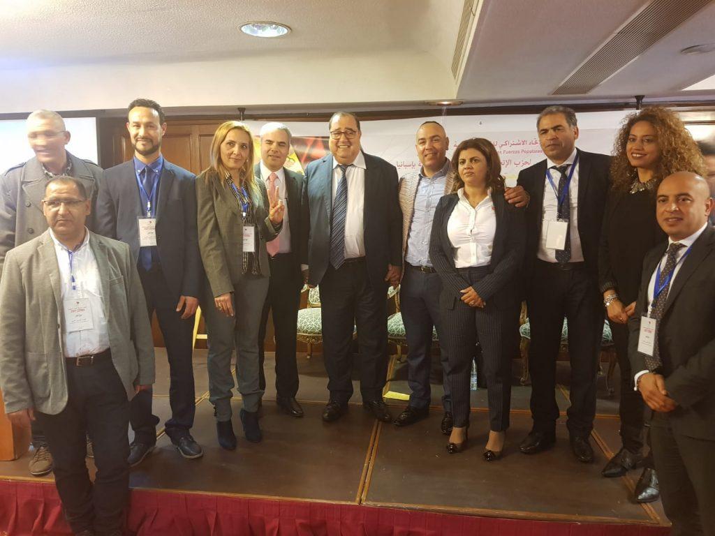 انتخاب الحقوقية والجمعوية عائشة الكرجي كاتبة إقليمية لحزب الاتحاد الاشتراكي باسبانيا