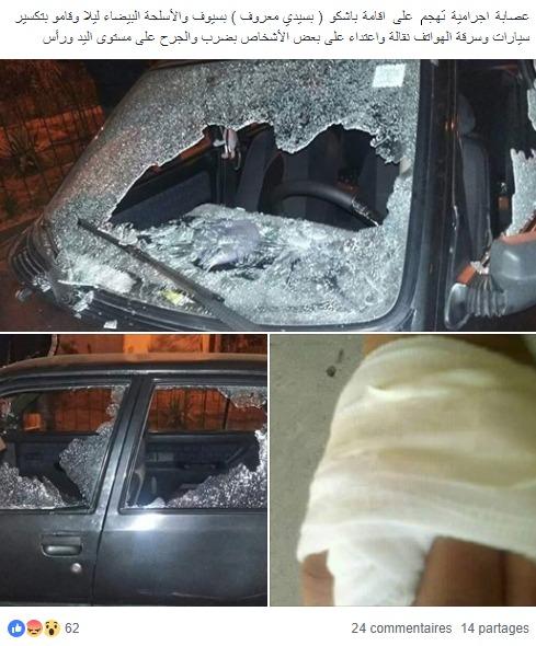 الدار البيضاء.ايقاف شخص الاشتباه في تورطه بتخريب سيارات و تهشيمها.