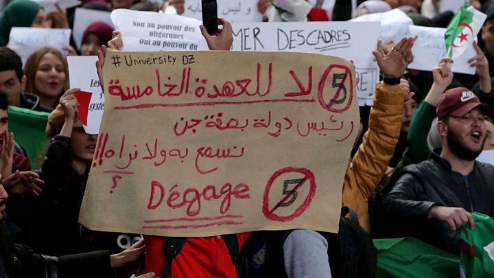 احتجاجات في عدة مدن بالجزائر في يوم تقديم أوراق ترشح عبد العزيز بوتفليقة
