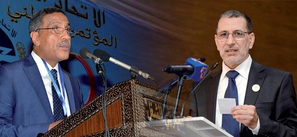 الاتحاد المغربي للشغل: العرض الحكومي الجديد لا يرقى إلى تطلعات الطبقة العاملة