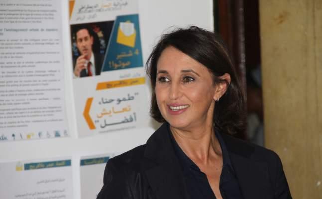 نبيلة منيب: انتخابات 2021 لا تجسد الديمقراطية لكنها محطة مهمة لتحقيق اختراق انتخابي
