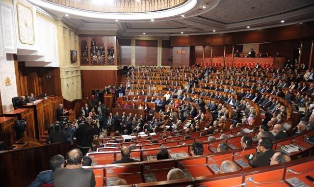 مجلس المستشارين يفتتح دورته الاستثنائية والقانون الإطار لإصلاح التعليم على طاولة النقاش