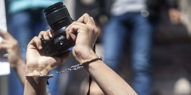 20 مديرا لمواقع إلكترونية بتطوان في ضيافة الشرطة القضائية