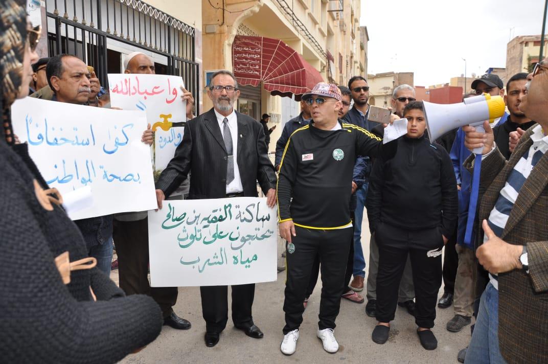 """اجتماع ساخن بعمالة الفقيه بن صالح حول """"تلوث الماء بالدود"""" وحقوقيون ينسحبون احتجاجا"""