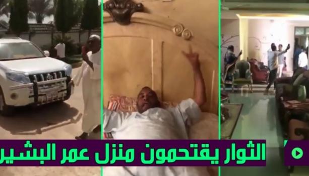 فيديو.. اقتحام منزل الرئيس عمر البشير في الخرطوم