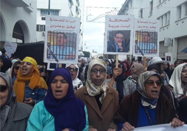 توفيق بوعشرين حاضر في مسيرة التضامن مع معتقلي الريف