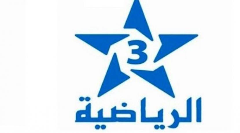 التلفزيون المغربي يستعد لنقل الألعاب الإفريقية