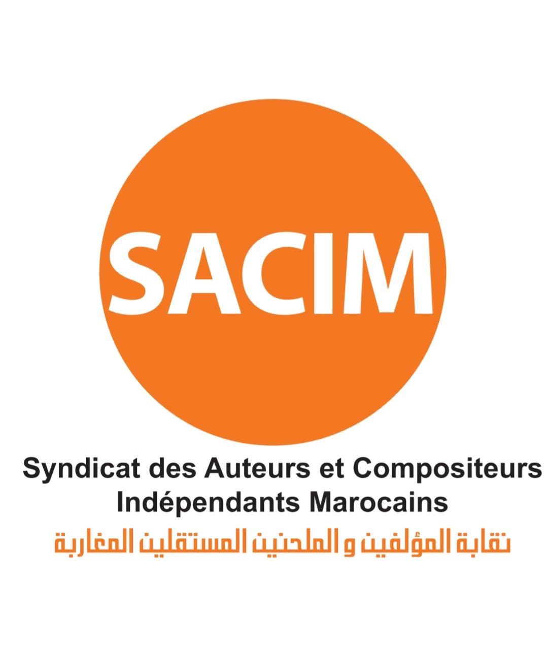 تأسيس نقابة المؤلفين و الملحنين المستقلين المغاربة