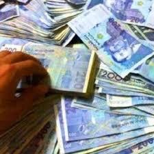 الدين الداخلي للمغرب يرتفع إلى 558 مليار درهم.