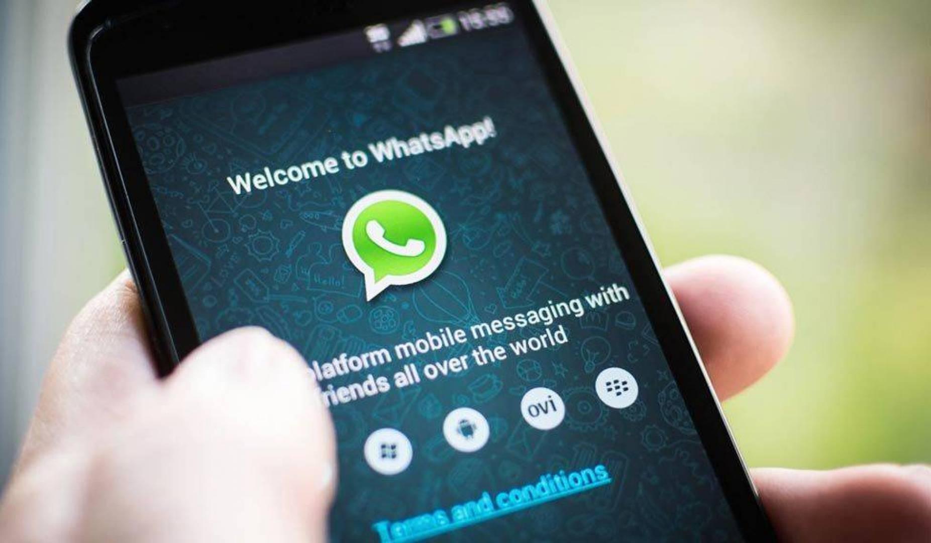مديرية التصدي للهجمات المعلوماتية تحذر المغاربة من ثغرة أمنية في تطبيق الواتساب