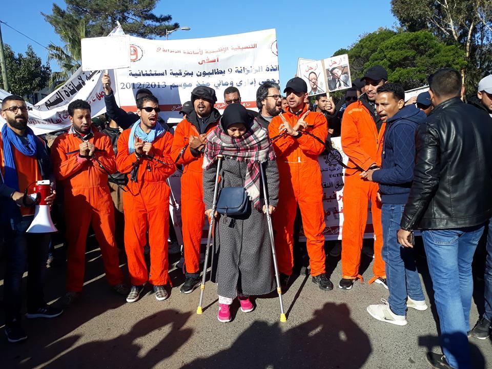 """""""أساتذة الزنزانة 9"""" يلوحون بالإضراب عن الطعام ردا على شروع الوزارة في عزلهم"""