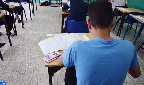 مندوبية السجون : 779 سجين يجتازون امتحان البكالوريا
