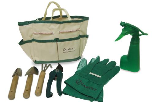 Gardening Kit Competition