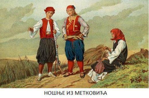 Ношње из Метковића