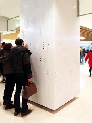 코엑스몰코인월(coex_mall_coin_wall)