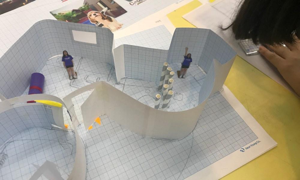 [깊은풍경]건축학교2018푸른꿈과정