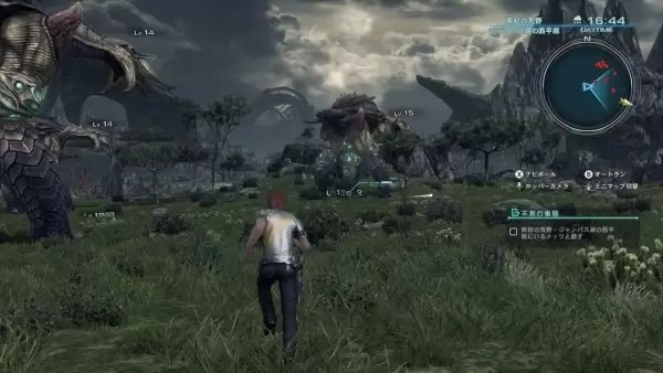 Dengan luasnya dunia dan semua side quest yang mereka suntikkan, Xenoblade Chronicles X menawarkan gameplay hingga total 300 jam!