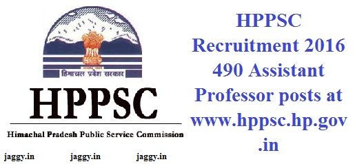 HPPSC Recruitment 2016