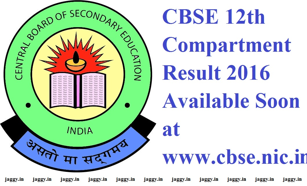 CBSE 12th Compartment Result 2016