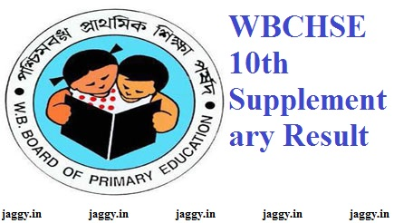 WBCHSE 10th Supplementary Result