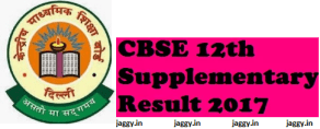 CBSE 12th Supplementary Result 2017