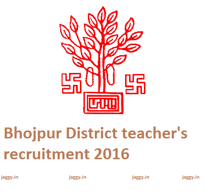 bhojpur teacher recruitment 2016
