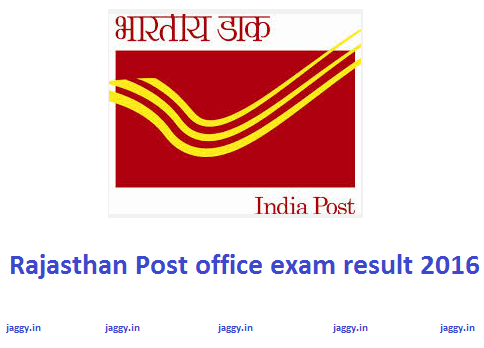 rajasthan-post-office-image