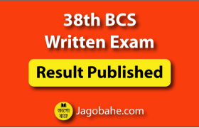 38-bcs-written-exam-result