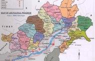 चीन ने रखी डेलिगेशन में अरुणाचल के युवाओं को न रखने की बेतुकी शर्त
