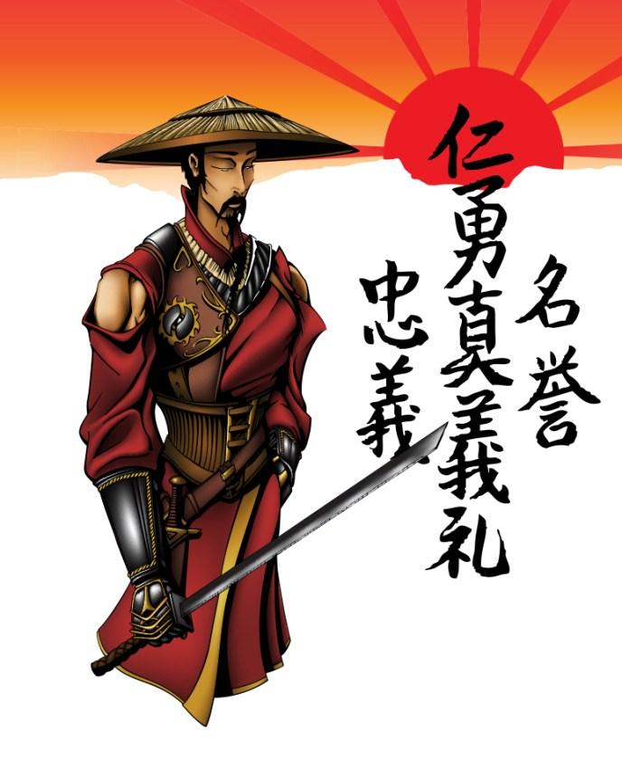 Samurai, The Way, The Life
