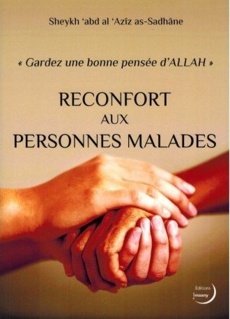 reconfort-aux-personnes-malades-imaany-jahiz