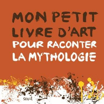 Art et mythologie