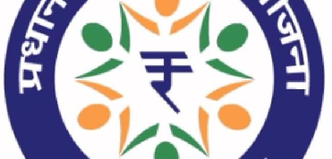 How to open Pradhan Mantri Jan Dhan Yojana (PMJDY) Account