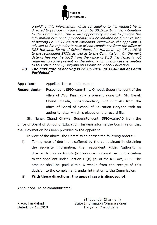 हरियाणा शिक्षण विभागास राज्य माहिती आयुक्तांकडून तक्रारदारास रु.४०००/- नुकसान भरपाई देण्याचे आदेश