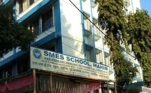 सरस्वती मंदिर शाळेकडून बेकायदा शुल्क तक्रारदार पालकांच्या बालकांना रुबेला लस देण्यास बंदी.